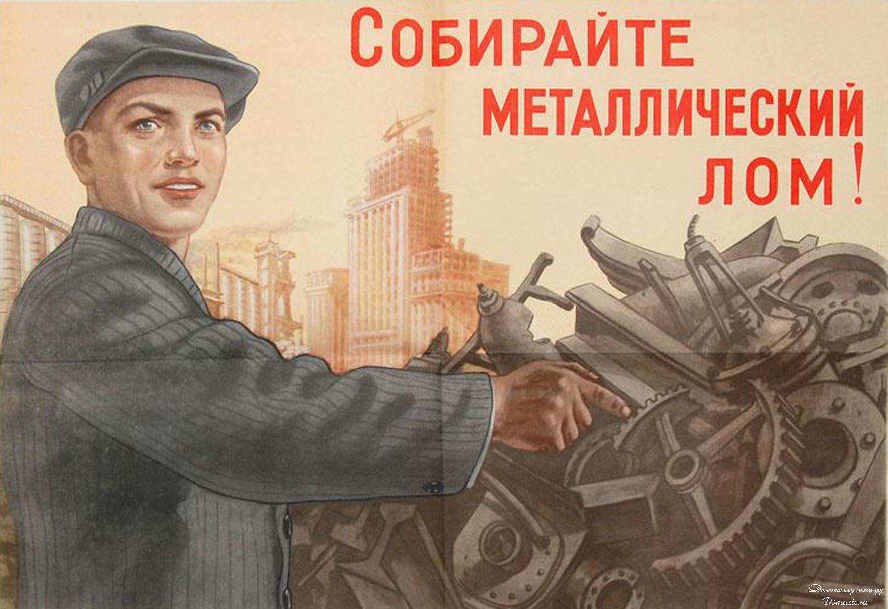 Пункты приема цветного металла Киев